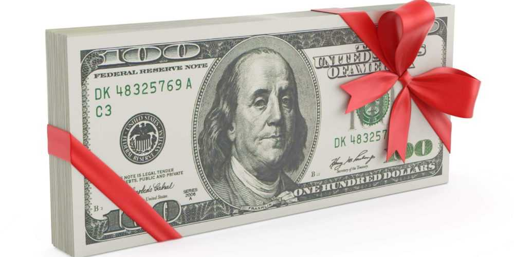 2020 gift tax